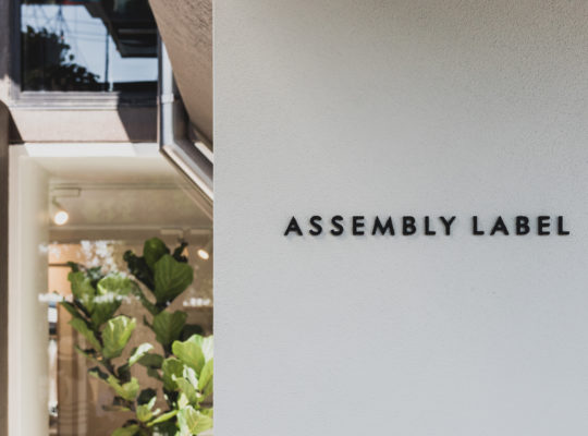 Assembly Label X The Smith Family Toy and Book Appeal